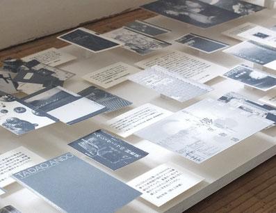 2013年2月、森岡書店で開催した展覧会《SCRIPTORIUM》では、装丁してきた書物群をダイヤグラムにして展示しました