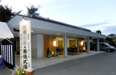 祥應寺きわだ斎場の画像