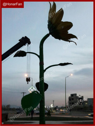 نمونه المان شهری و المان نوروزی تهران ، ایده برای المان شهری