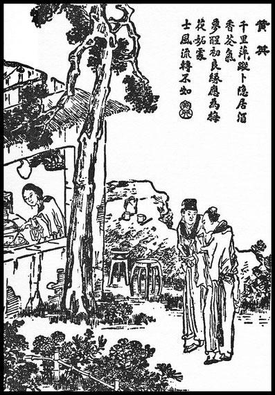 Leao-tchai-tche-yi.. OU Itaï. Le roman chinois. Éditions Véga, Paris, 1933.