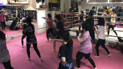 GRABS kickboxing studio GRAキックエクササイズ