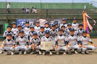 優勝-辰口学童野球クラブ