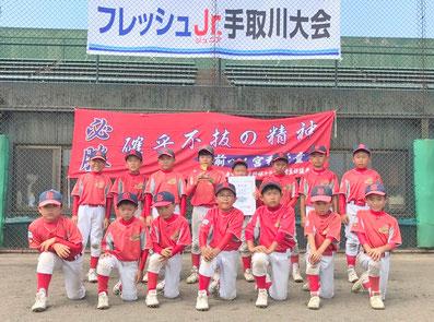 準優勝-宮和学童野球クラブ