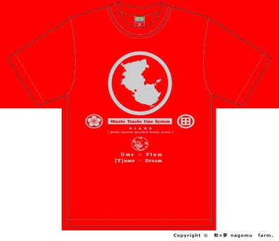 世界農業遺産 Tshirtイメージ 和×夢 nagomu farm