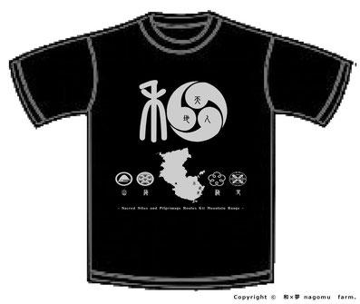世界遺産 Tshirtイメージ 和×夢 nagomu farm