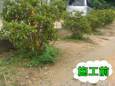 山口県真砂販売 コンクリート ピット DIY エクステリア
