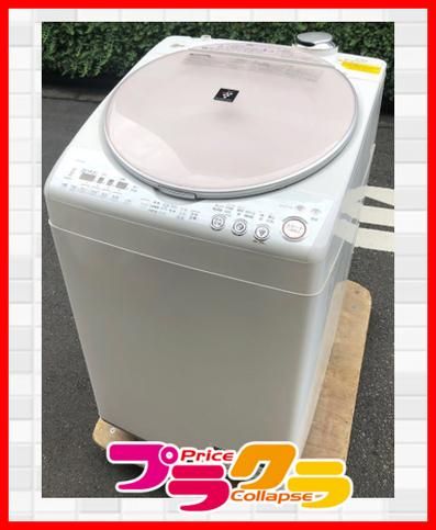 乾燥付きの洗濯機ももちろんプラクラなら買取いたします!