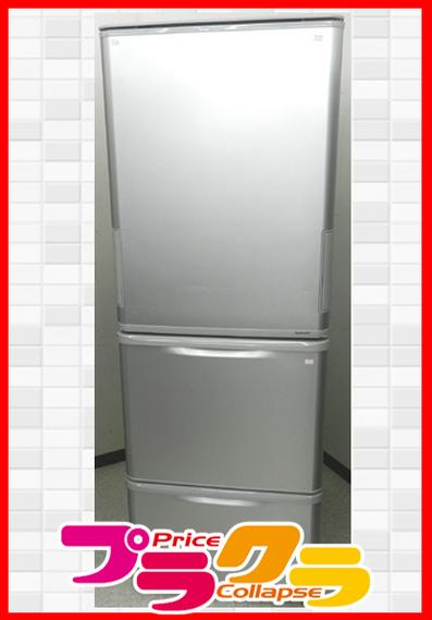 シャープの冷蔵庫高価買取しているリサイクルショップ、プラクラ!