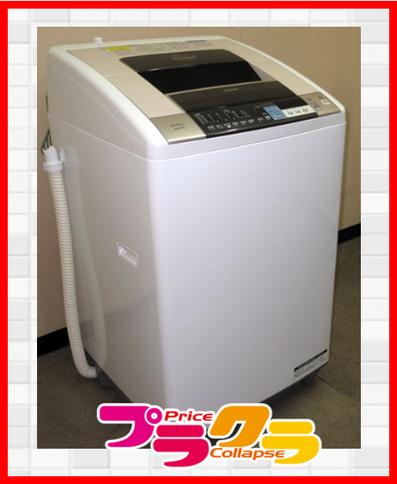 札幌市大型洗濯機高価買取はリサイクルショップはプラクラ!