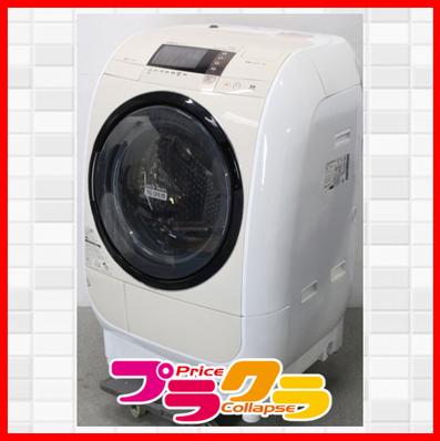 日立ドラム式洗濯機の札幌No.1買取は私達にお任せください♪