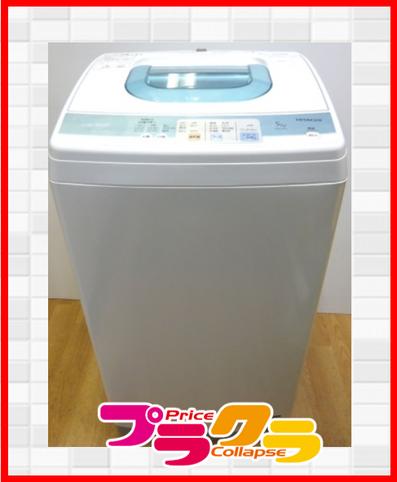 古くなった洗濯機も買取はプラクラへ