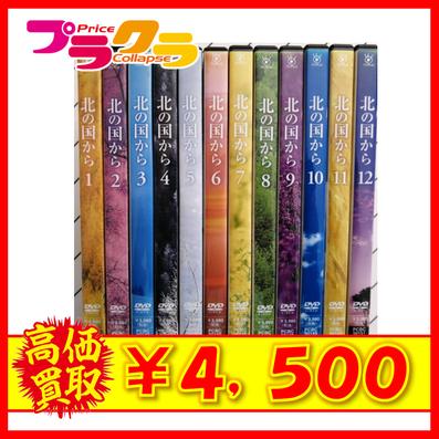 札幌DVDボックス買取はプラクラへご相談ください♪