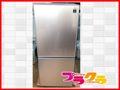 シャープ冷蔵庫札幌市で一番高い買取は私達にお任せください♪