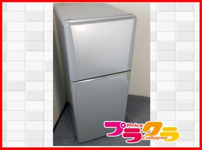 札幌市冷蔵庫買取といえば東区本町店