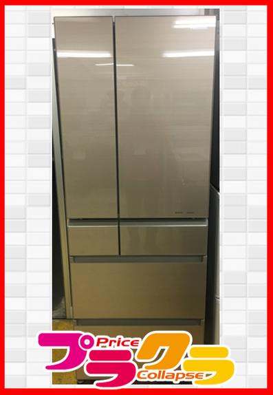 パナソニック大型冷蔵庫の高額買取はプラクラへお任せください♪
