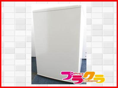 札幌市1ドア冷蔵庫高価買取しているリサイクルショップはプラクラ!