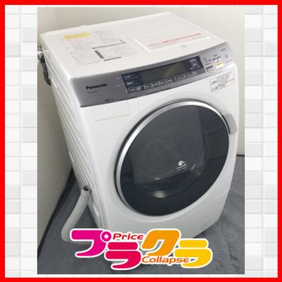 札幌古いドラム式洗濯機買取はプラクラへお任せください!
