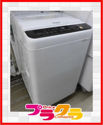 札幌市洗濯機買取といえばリサイクルショッププラクラ!