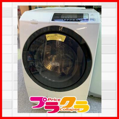 札幌ドラム式洗濯機買取といえばプラクラ東区本町店