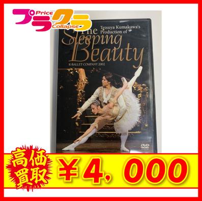 札幌DVD高価買取店はプラクラ♪