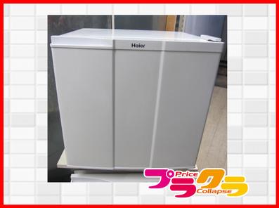 札幌市ワンドア冷蔵庫買取は当店へお任せください!
