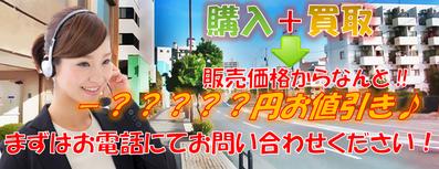 テレビ買取強化中♫札幌リサイクル「プラクラ」