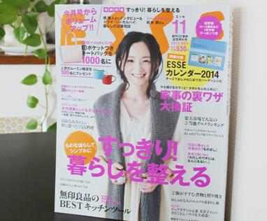 自宅収納の雑誌掲載