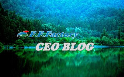 CEOブログイメージ画像
