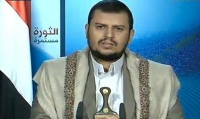 JEMEN UND DIE HOUTHI-REBELLEN Saudi Arabiens Krieg im Jemen – eine Chronik des Völkermords!
