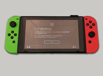 Nintendo Switch ジョイコン不具合