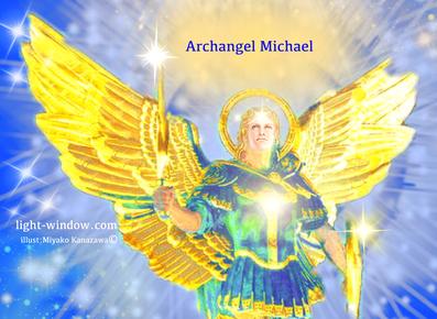 大天使ミカエル(アーキエンジェル・マイケル)金澤みやこ画©️