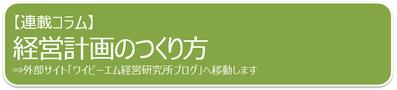 ドウキブログ,ハーサイズ,浜松市, 女性, 起業,セミナー,起業相談,起業計画,事業計画