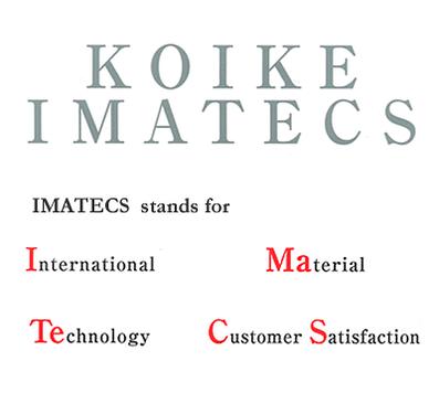 KOIKE IMATECS