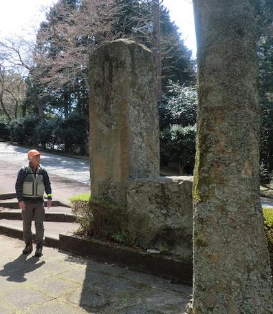 姫の沢公園 築城石