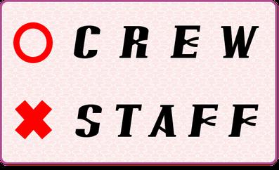 CREW:○/staff:× アイコン