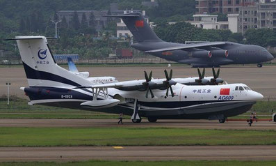 Boosting PLA's capabilities: AVIC AG600 amphibian and Y-20 in background