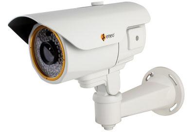 über SafeTech lieferbare Bullet Kameras
