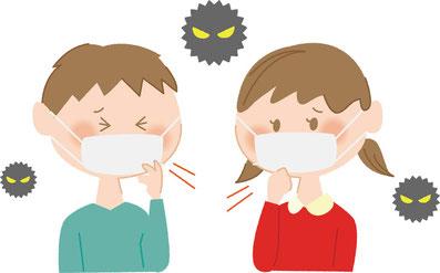 佐倉市かぶらぎ整骨院・整体院ブログ インフルエンザ予防について