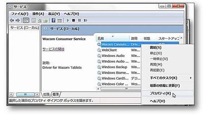 Wacom Consumer Service