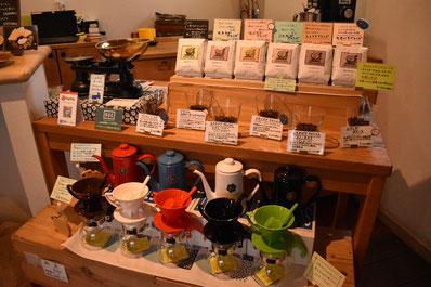 東川町 盈舟屋珈琲 えいしゅうやコーヒー
