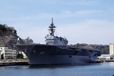 海上自衛隊横須賀基地