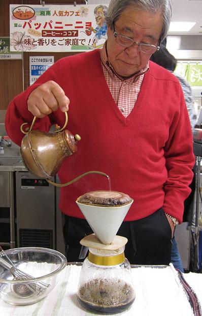 二宮氏が長年の研究の末たどり着いた、美味しいコーヒーの淹れ方をお教えします。