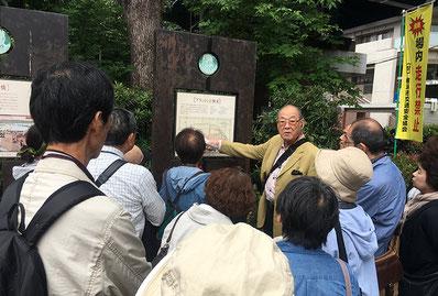 横浜歴史探訪画像