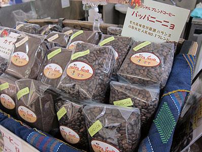 パッパニーニョのコーヒー豆は、京急百貨店の催事でも大人気です!