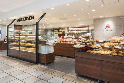 アンデルセン店舗画像