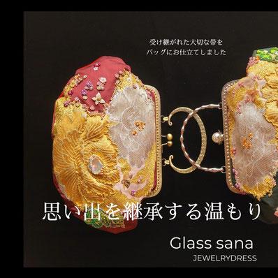 ガラスジュエリー展示販売会聖路加第二画廊2019/05/20-2019/05/25