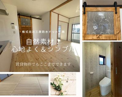 戸田市賃貸物件現状回復リフォーム工事