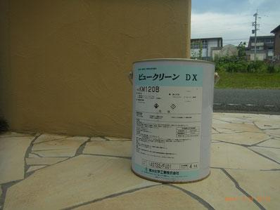 ビュークリーンDX 熊本Y様邸