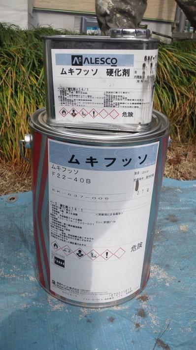 関西ペインとムキフッ素使用。外壁使用。