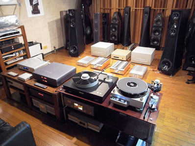 SIS AUDIO 2nd floor